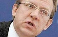 Россия пока не готова предоставить кредит Украине - Кудрин