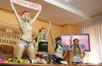 FEMEN собирается создать в Украине женскую политическую партию