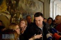 Депутатам Рады запретили проводить брифинги во время заседаний