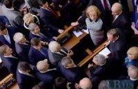 """""""Регионалы"""" готовы менять Конституцию на своих условиях"""