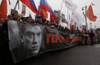 Следком РФ объявил заказчиком убийства Немцова предположительно погибшего чеченца