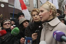 Тимошенко провела в ГПУ мастер-класс и потребовала закрыть уголовное дело
