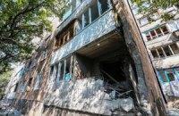 В Донецке продолжаются артобстрелы