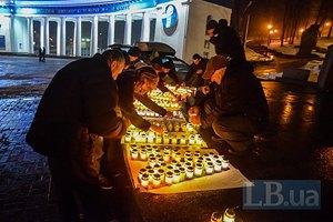Киевляне почтили память погибших майдановцев