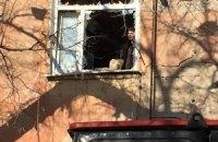 В Счастье четыре человека погибли из-за попадания снаряда в кафе (обновлено)
