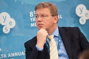Еврокомиссар Фюле в пятницу прилетит в Киев