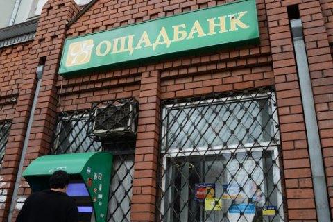 Украинский суд лишил Ощадбанк исключительных прав набренд «Сбербанк»
