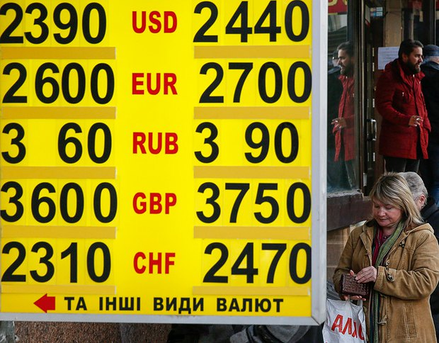 НБУ объясняет волатильность гривни внешнеполитической ситуацией