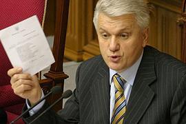 Литвин подаст сегодня в КС изменения в конституцию