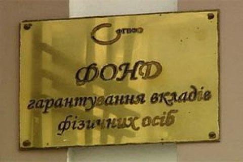 Фонд гарантирования рассчитывает наарест популярной торговой сети Полищука