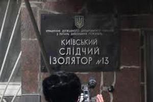 Более 140 тысяч заключенных проголосуют на парламентских выборах