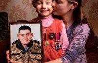 Олександр Кондратюк: «В полон живим не здамся»
