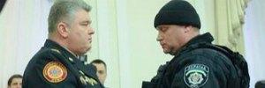 http://lb.ua/news/2015/03/27/300086_bochkovskogo_zaveli_chetire_novih.html