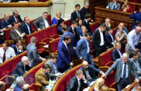 "Депутаты ""Народного фронта"" покинули зал парламента"