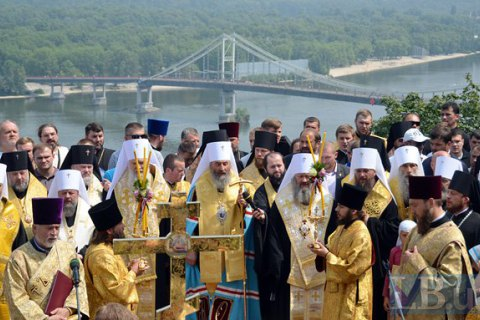 В Киеве прошел крестный ход (обновляется)