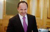 Тигипко ушел в отпуск до выборов