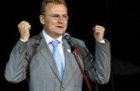 Львов не потеряет права принимать Евро-2012, - мэр Львова