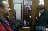Журналистов не пускают на заседание суда по Маркову