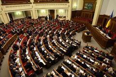 Рада приняла Налоговый кодекс. Очередь - за президентом