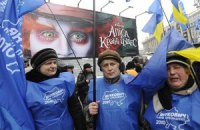 Львовским регионалам не понравился скандальный закон о языках