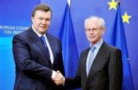 Янукович благодарен Ромпею за поддержку европейского выбора Украины