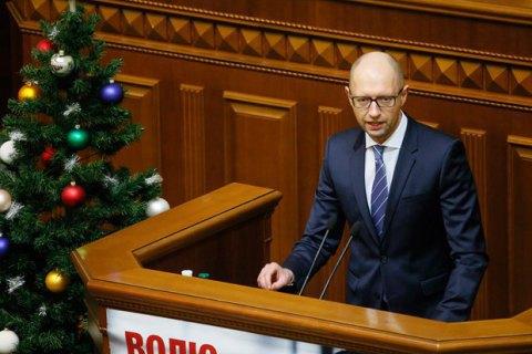 Яценюк готовий зустрічати Новий рік уРаді - здепутатами і Санта Клаусом
