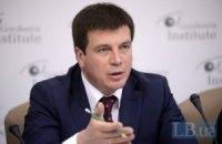 """Зубко: создание новой партии на базе """"Фронта змин"""" не имеет смысла"""