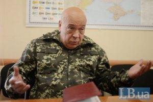 """Москаль обнародовал 65 преступлений """"Айдара"""""""