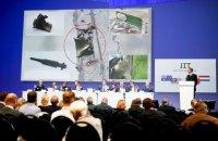 Германия назвала результаты расследования по делу MH17 заслуживающими доверия