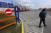 Чиновники спростили перетин російсько-українського кордону