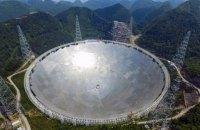 Китай ввел в эксплуатацию самый большой в мире радиотелескоп