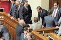 Народные депутаты от Партии регионов отключили систему «Рада»