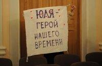 Суд над Тимошенко перенесли на несколько часов