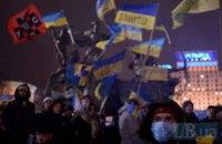Вечернее вече на Майдане собрало 10 тысяч человек