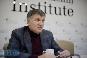 Аваков решил привлечь к АТО все боевые и патрульные подразделения МВД