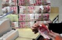 Китайський юань: престиж зростає, але курс може впасти