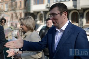 Луценко призвал не верить заявлениям Пенитенциарной службы