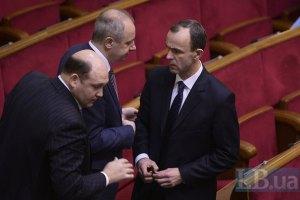 """Оппозиция не будет голосовать за """"евроинтеграционный"""" закон о судьях"""