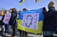 Захист Савченко скерував скаргу в ООН