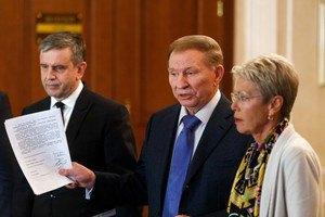 Кучма: ДНР и ЛНР требовали одностороннего прекращения огня