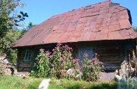 Гірська ідилія у три хати
