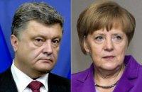 Порошенко и Меркель поддержали минский формат переговоров