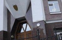 ГПУ возбудила дело против экс-заместителя главы МЧС Украины