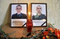 МВД назвало имена двух милиционеров, погибших в воскресенье на Донбассе