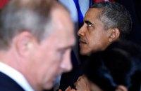 Обама призвал Путина прекратить бомбардировки в Сирии