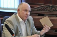 """ГПУ подтвердила госпитализацию судьи """"васильковских террористов"""""""