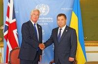 Британия подготовит 5000 украинских военных по стандартам НАТО