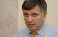 Аваков через суд требует пересчитать голоса