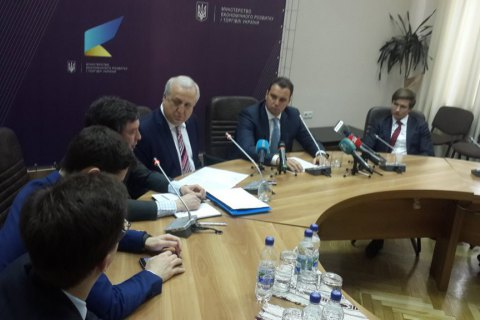 """Абромавичус представил иностранцев в набсовете """"Нафтогаза"""" (обновлено)"""