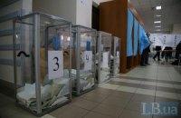 В Раду проходят шесть партий после обработки 98% протоколов